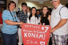 Japanese student welcomed by their host family